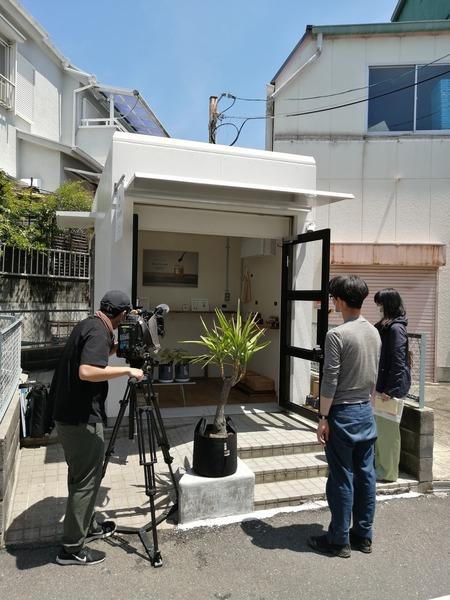 SUN-TV_00.jpg