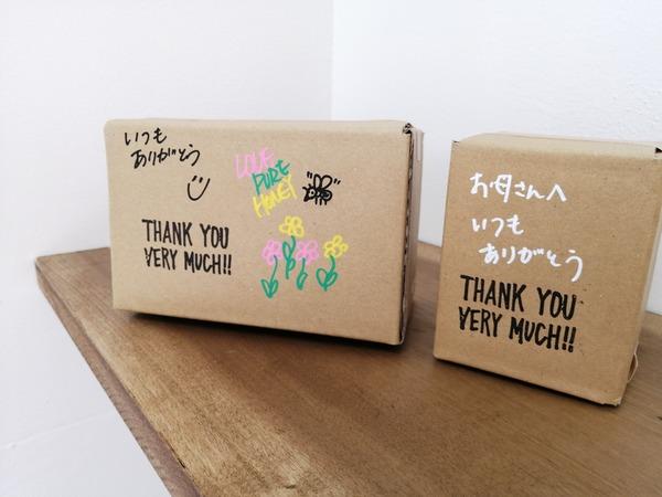 gift_04.jpg